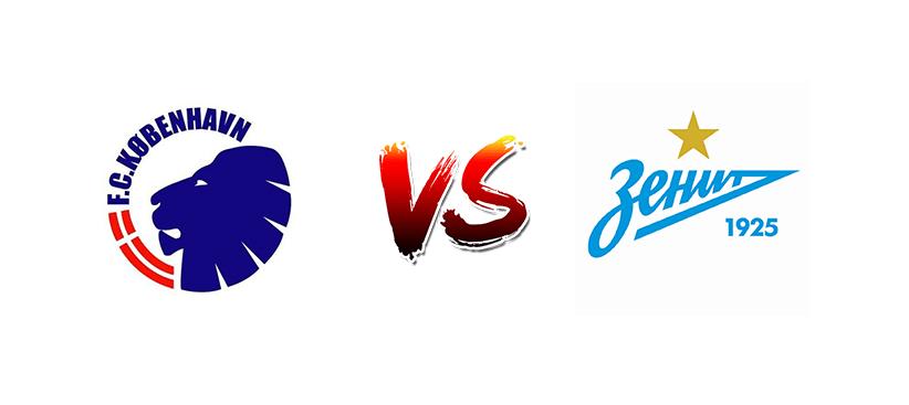 Футбол. Лига Европы UEFA. ФК Копенгаген — Зенит