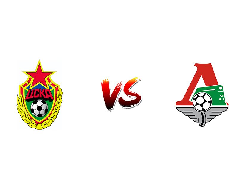 Футбол. РФПЛ. «ЦСКА» — «Локомотив»