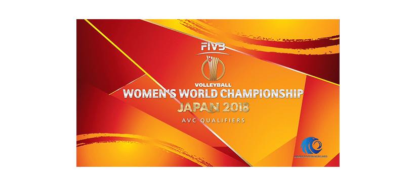 Волейбол. Чемпионат Мира. Женщины. Китай — Болгария