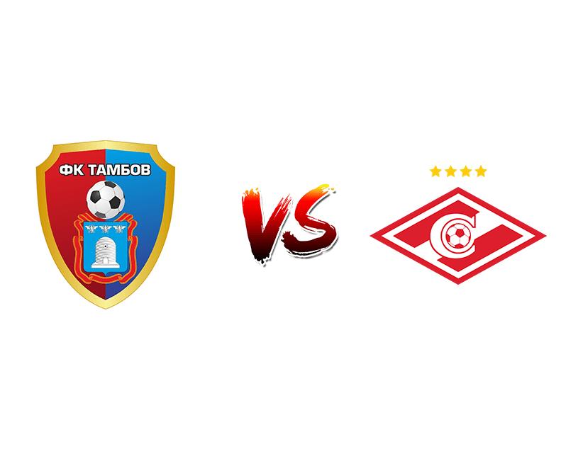 Футбол. ФНЛ. «Тамбов» (Тамбов) – «Спартак-2» (Москва)