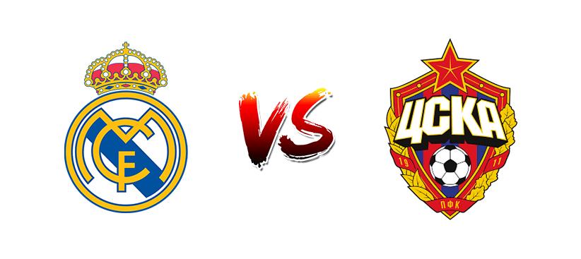 Футбол. Лига чемпионов UEFA. Реал Мадрид — ЦСКА
