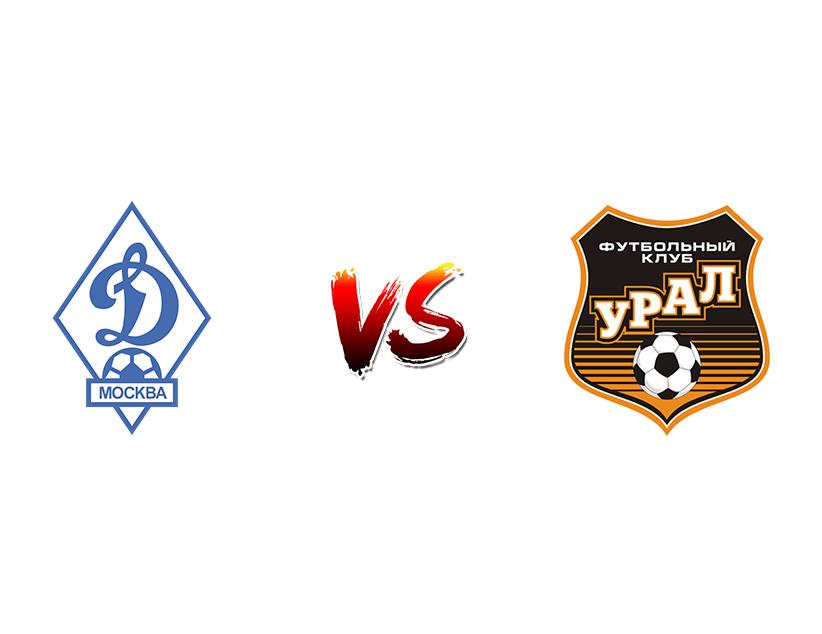 Футбол. РФПЛ. «Динамо» (Москва) — «Урал» (Екатеринбург)