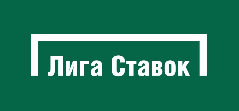 Анализ линии БК Лига Ставок
