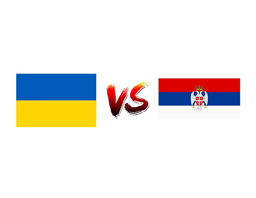 Футбол. Чемпионат Европы 2020. Квалификация. Сборная Украины — Сборная Сербии