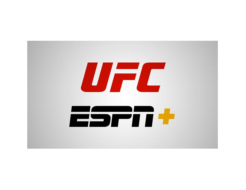 ММА. Турнир UFC ON ESPN+ 12 — Часть третья