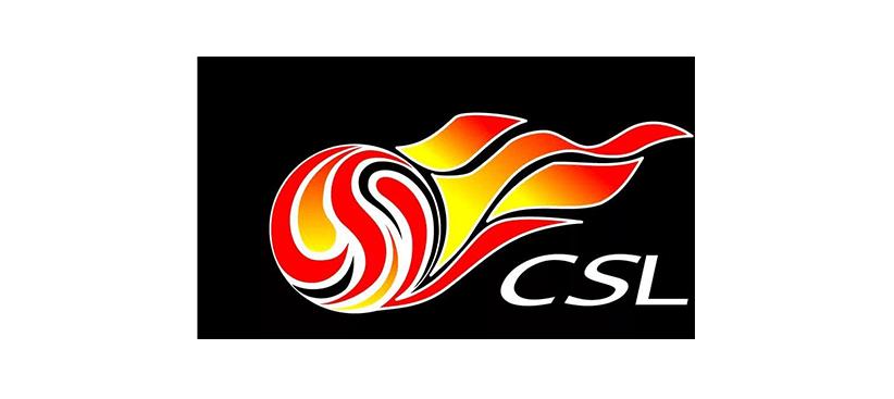 Футбол. Китай. Суперлига. Танджин Теда — Джиангсу Сунинг