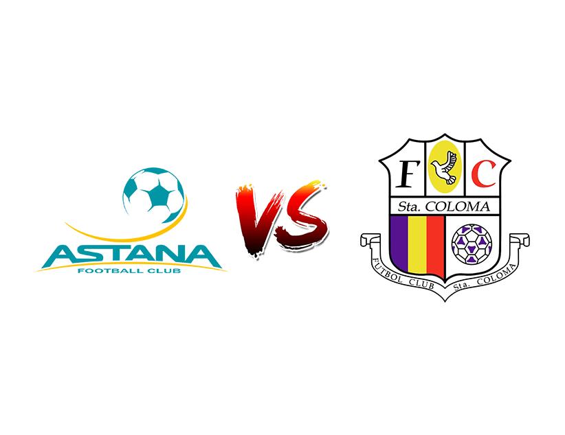 Футбол. Лига Европы. «Астана» (Казахстан) – «Санта-Колома» (Андорра)