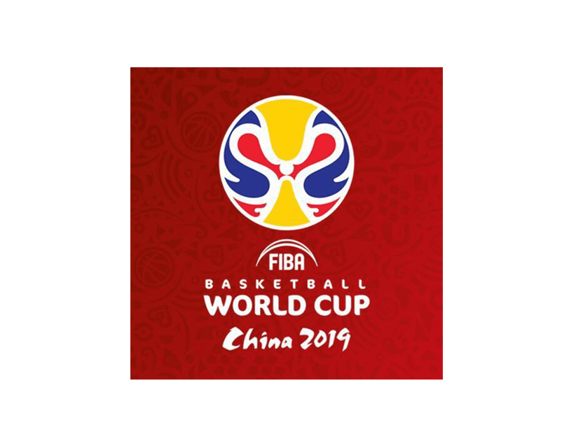 Баскетбол. Кубок мира. Мужчины. 2019. Финальный турнир. Китай. 1-й групповой этап