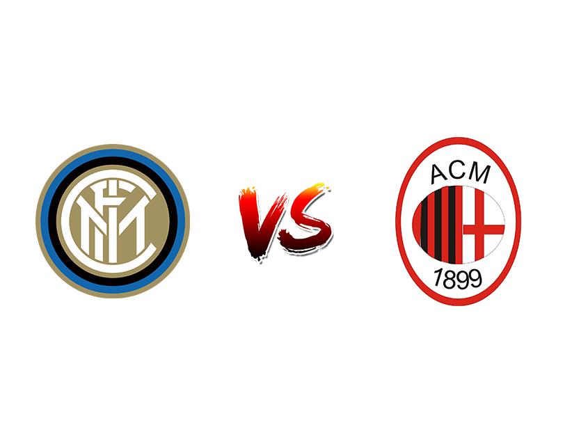 Футбол. Италия. Серия А. «Интер» (Милан) — «Милан» (Милан)