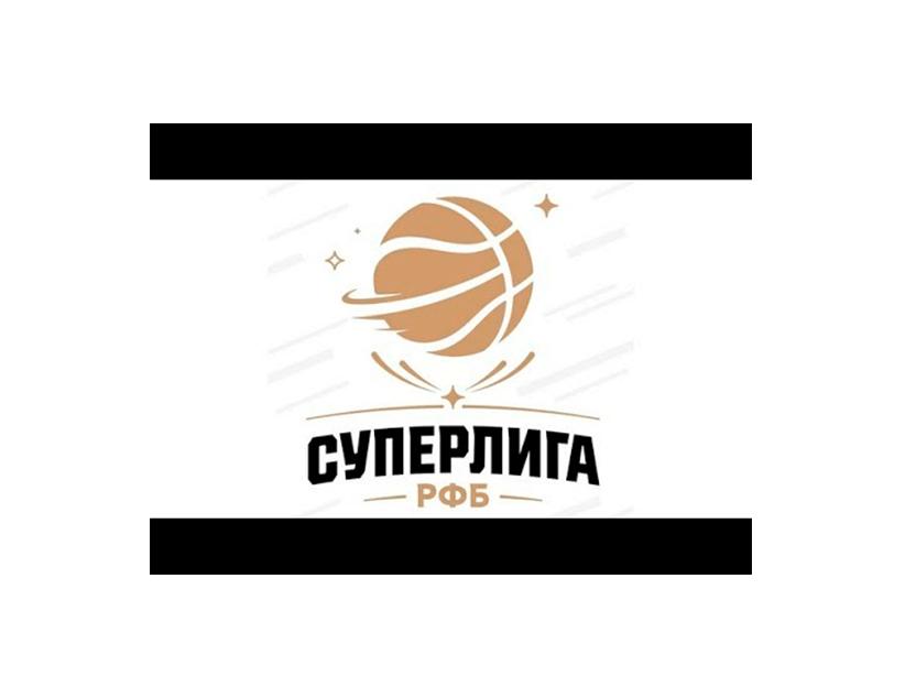 Баскетбол. Россия. Мужчины. Суперлига. 1-й дивизион. Урал — МБА Москва
