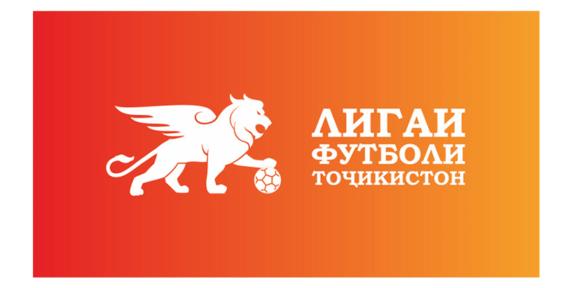 Футбол. Таджикистан. Высшая лига. Душанбе. «Локомотив-Памир» (Душанбе) - «Файзканд» (Восе)