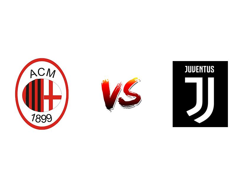 Футбол. Италия. Серия А. «Милан» (Милан) — «Ювентус» (Турин)