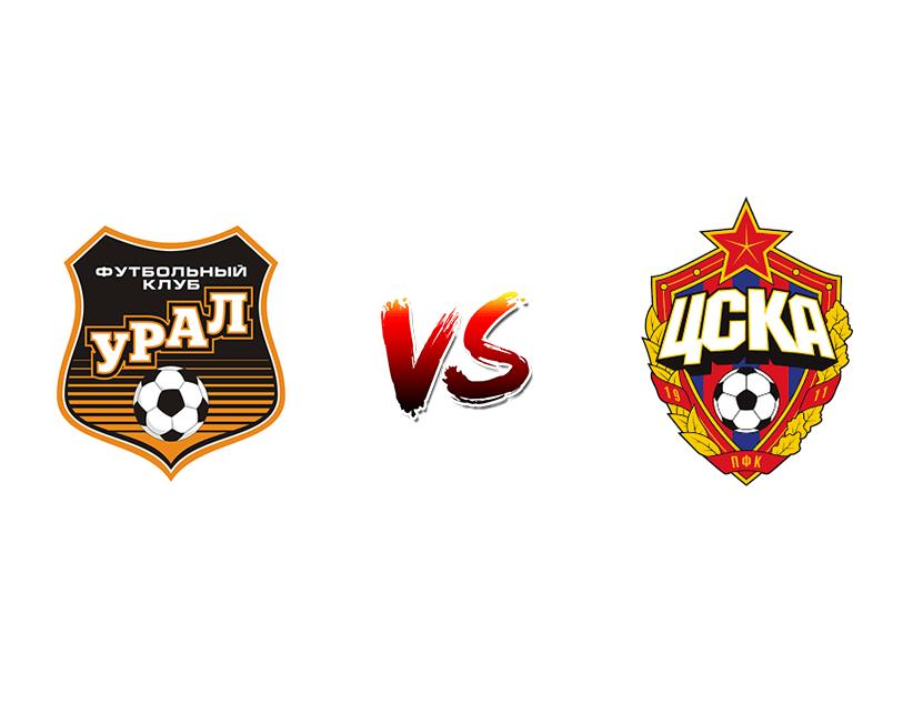 Футбол. Россия. Премьер-лига.  «Урал» (Екатеринбург) — «ЦСКА Москва» (Москва)